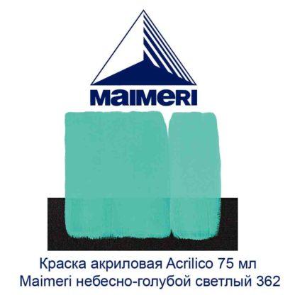 kraska-akrilovaja-acrilico-75-ml-maimeri-nebesno-goluboj-svetlyj-362-3