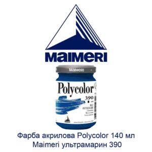 kraska-akrilovaja-polycolor-140-ml-maimeri-ultramarin-390-1