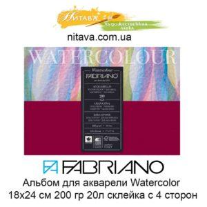 albom-dlja-akvareli-watercolor-18h24-sm-200-gr-fabriano-20l-sklejka-s-4-storon-1