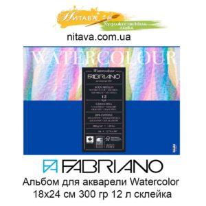 albom-dlja-akvareli-watercolor-18h24-sm-300-gr-fabriano-12-l-sklejka-1
