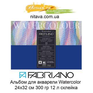albom-dlja-akvareli-watercolor-24h32-sm-300-gr-fabriano-12-l-sklejka-1
