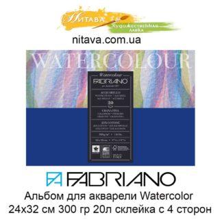 albom-dlja-akvareli-watercolor-24h32-sm-300-gr-fabriano-20l-sklejka-s-4-storon-1