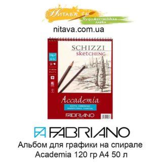 albom-dlja-grafiki-na-spirale-academia-120g-fabriano-a4-50-l-1