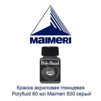 kraska-akrilovaja-gljancevaja-polyfluid-60-ml-maimeri-500-seryj-1