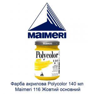 kraska-akrilovaja-polycolor-140-ml-maimeri-116-zheltyj-osnovnoj-1