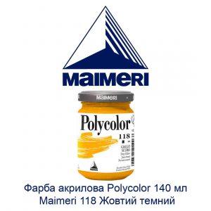 kraska-akrilovaja-polycolor-140-ml-maimeri-118-zheltyj-temnyj-1
