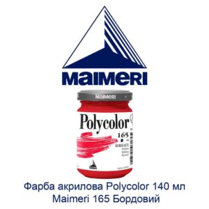 kraska-akrilovaja-polycolor-140-ml-maimeri-165-bordovyj-1