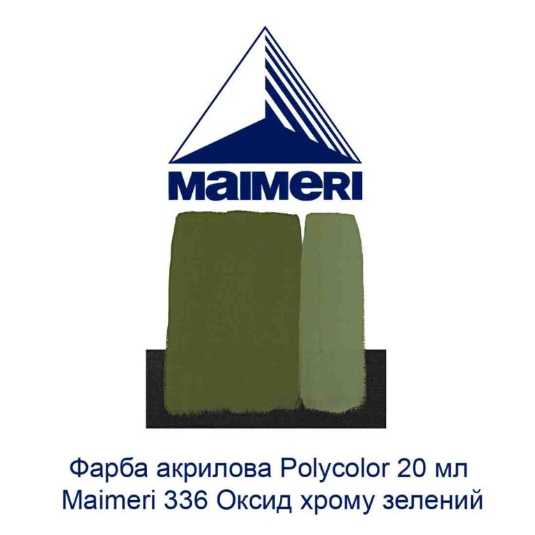 kraska-akrilovaja-polycolor-20-ml-maimeri-336-oksid-hroma-zelenyj-3