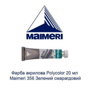 kraska-akrilovaja-polycolor-20-ml-maimeri-356-zelenyj-izumrudnyj-1