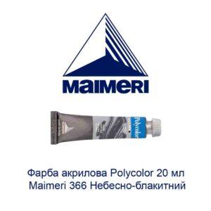 kraska-akrilovaja-polycolor-20-ml-maimeri-366-nebesno-goluboj-1