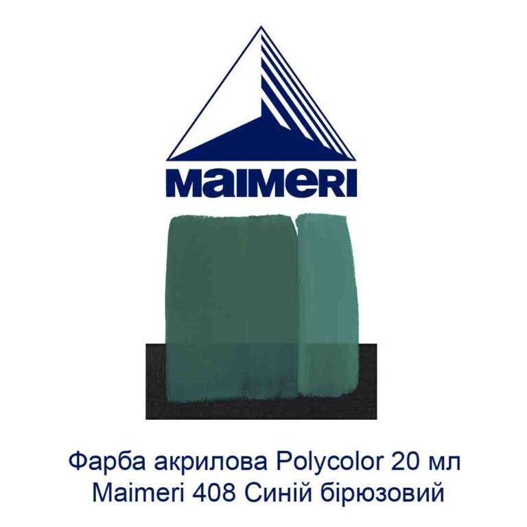 kraska-akrilovaja-polycolor-20-ml-maimeri-408-sinij-birjuzovyj-3