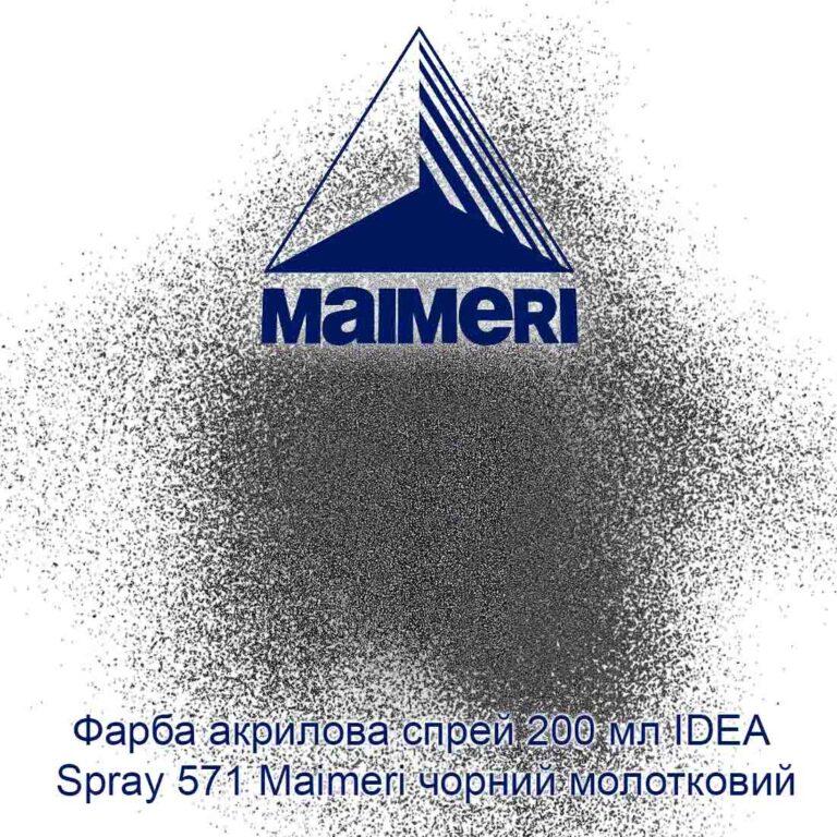 kraska-akrilovaja-sprej-200-ml-idea-spray-571-maimeri-chernyj-molotkovyj-3