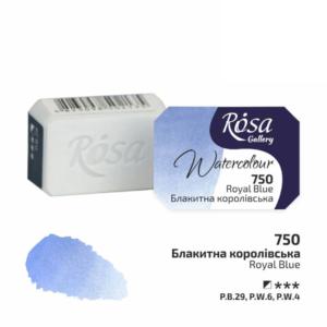 kraska-akvarelnaja-rosa-gallery-750-korolevskaja-golubaja-2-5-ml