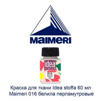 kraska-dlja-tkani-idea-stoffa-60-ml-maimeri-016-belila-perlamutrovye-2