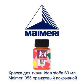kraska-dlja-tkani-idea-stoffa-60-ml-maimeri-055-oranzhevyj-pokryvnoj-2