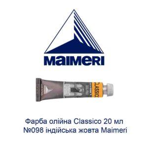 kraska-masljanaja-classico-20-ml-098-indijskaja-zheltaja-maimeri-1