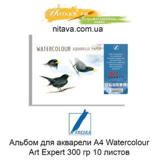 albom-dlja-akvareli-a4-watercolour-art-expert-300-gr-10-listov-kreska-1