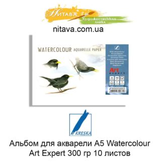 albom-dlja-akvareli-a5-watercolour-art-expert-300-gr-10-listov-kreska-1