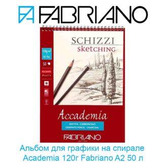 albom-dlja-grafiki-na-spirale-academia-120g-fabriano-a2-50-l