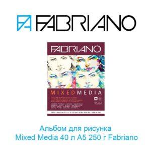 albom-dlja-risunka-mixed-media-40-l-a5-250-g-fabriano