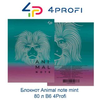 bloknot-animal-note-mint-80-l-b6-4profi-44