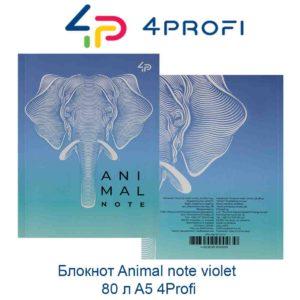 bloknot-animal-note-violet-80-l-a5-4profi-44