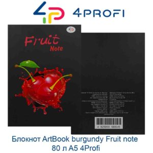 bloknot-artbook-burgundy-fruit-note-80-l-a5-4profi-44