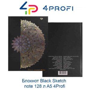 bloknot-black-sketch-note-128-l-a5-4profi-44