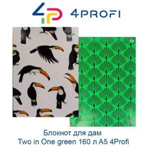 bloknot-dlja-dam-two-in-one-green-160-l-a5-4profi-44