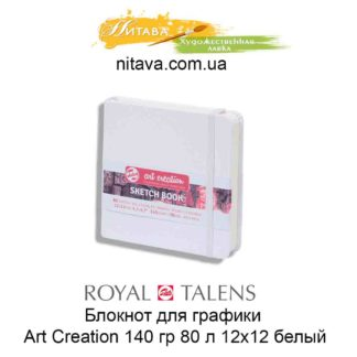 bloknot-dlja-grafiki-royal-talens-art-creation-140-gr-80-l-12h12-1