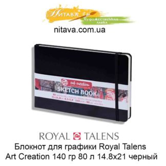 bloknot-dlja-grafiki-royal-talens-art-creation-140-gr-80-l-14-8h21-1