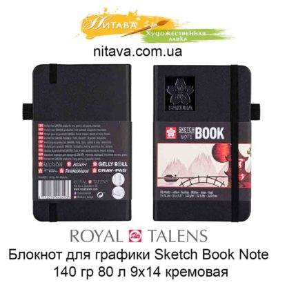 bloknot-dlja-grafiki-royal-talens-sketch-book-note-140-gr-80-l-9h14-kremovaja-2
