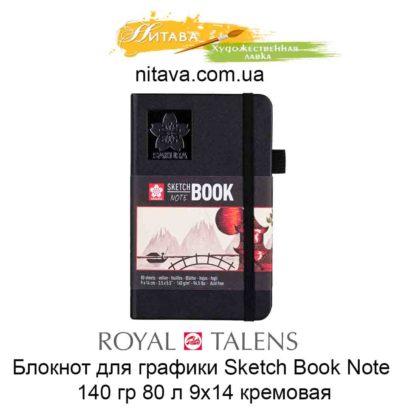 bloknot-dlja-grafiki-royal-talens-sketch-book-note-140-gr-80-l-9h14-kremovaja