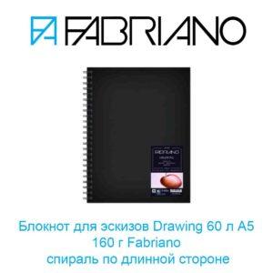 bloknot-dlja-jeskizov-drawing-60-l-a5-160-g-fabriano-spiral-po-dlinnoj-storone