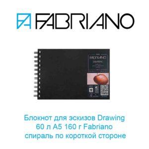 bloknot-dlja-jeskizov-drawing-60-l-a5-160-g-fabriano-spiral-po-korotkoj-storone