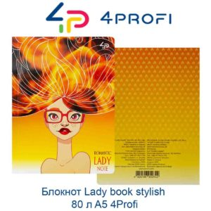bloknot-lady-book-stylish-80-l-a5-4profi-44
