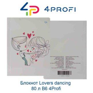 bloknot-lovers-dancing-80-l-b6-4profi-44
