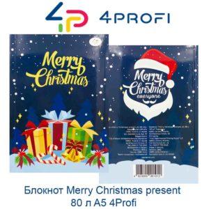 bloknot-merry-christmas-present-80-l-a5-4profi-44