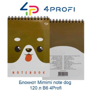 bloknot-mimimi-note-dog-120-l-b6-4profi-44