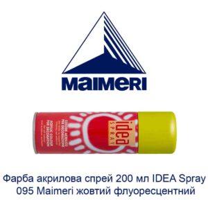 kraska-akrilovaja-sprej-200-ml-idea-spray-095-maimeri-zheltyj-fluorescentnyj-1