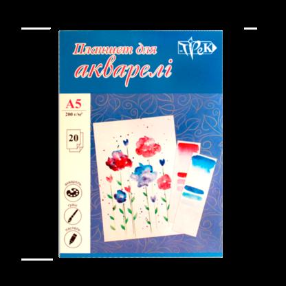 planshet-dljat-akvareli-slovakija-200-gr-20-listov-a5-trek