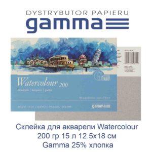 sklejka-dlja-akvareli-watercolour-200-gr-15-l-12-5h18-sm-gamma-25-hlopka-33