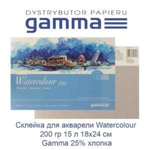 sklejka-dlja-akvareli-watercolour-200-gr-15-l-18h24-sm-gamma-25-hlopka-33