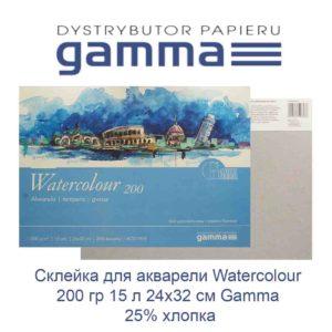 sklejka-dlja-akvareli-watercolour-200-gr-15-l-24h32-sm-gamma-25-hlopka-33