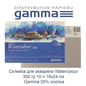 sklejka-dlja-akvareli-watercolour-300-gr-10-l-18h24-sm-gamma-25-hlopka-33