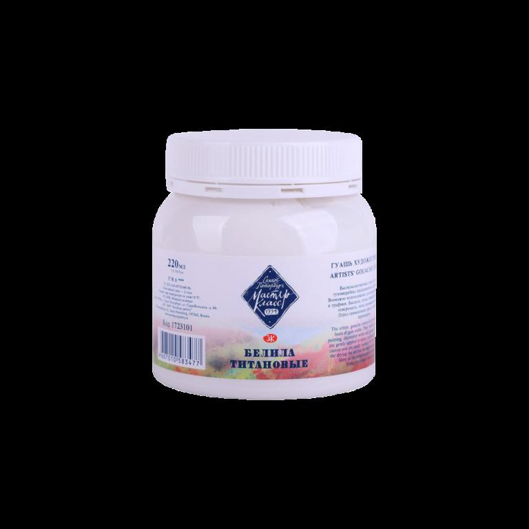 kraska-guashevaja-master-klass-220-ml-belila-titanovye-101-zhk-2