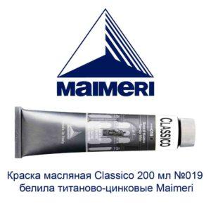 kraska-masljanaja-classico-200-ml-019-belila-titanovo-cinkovye-maimeri-1