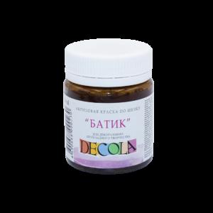 kraska-po-shelku-decola-batik-50-ml-zhk-419-korichnevaja