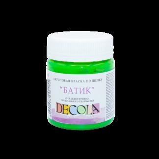 kraska-po-shelku-decola-batik-50-ml-zhk-717-zelenaja-svetlaja
