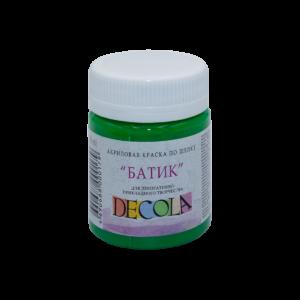 kraska-po-shelku-decola-batik-50-ml-zhk-722-zelenaja-srednjaja